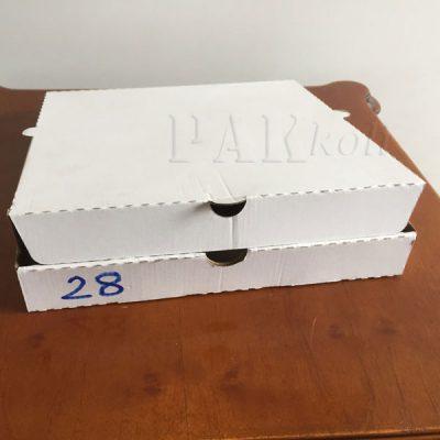 Ankara ucuz pizza kutusu