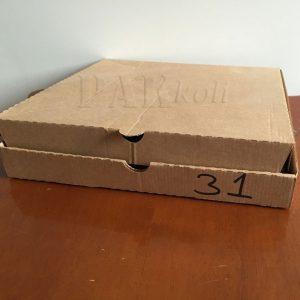 31 cm pizza kutusu, 31cmlik kraft pizza kutusu