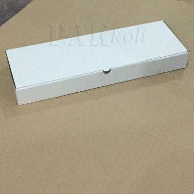 beyaz pide kutusu